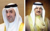مرسوم ملكي بتعيين هشام الجودر وزيرا للشباب والرياضة
