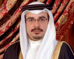 ولي العهد يتوجه للولايات المتحدة للقاء أوباما.. وترؤس وفد البحرين في قمة كامب ديفيد