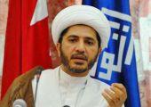 بان كي مون يبدي قلقه من الحكم على الشيخ علي سلمان... ويدعو لحوار سياسي حقيقي وشامل بين الحكومة والمعارضة