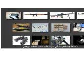 البحرين تعلن إحباط محاولة لتهريب أسلحة وتستدعي سفيرها لدى إيران