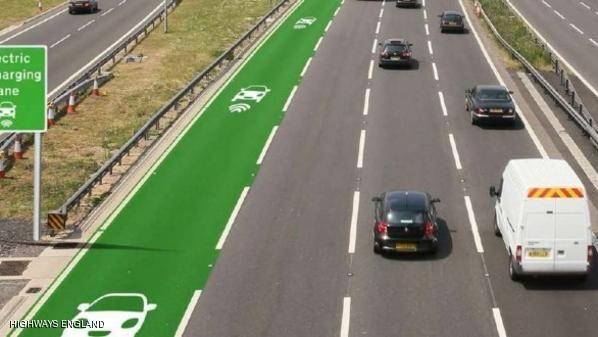المسار الأخضر سيكون مخصصا لشحن السيارات الكهربائية