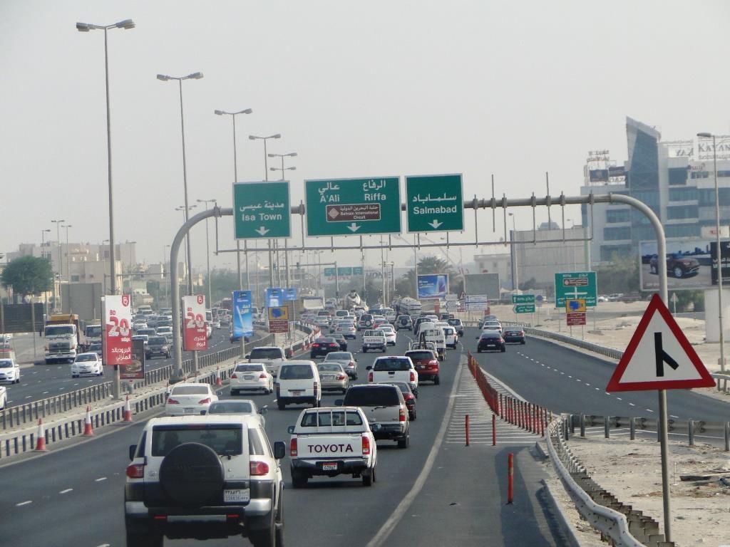 تقاطع غاز البحرين الحالي