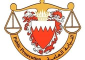 البحرين تتهم 24 شخصاً بمحاولة إنشاء فرع لـ «داعش» على أراضيها