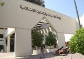 السجن المؤبد وإسقاط جنسية 12 بحرينياً بقضية تشكيل جماعة إرهابية