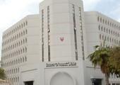 """""""الخارجية"""": البحرين ملتزمة بحماية حقوق الإنسان والحريات الأساسية"""