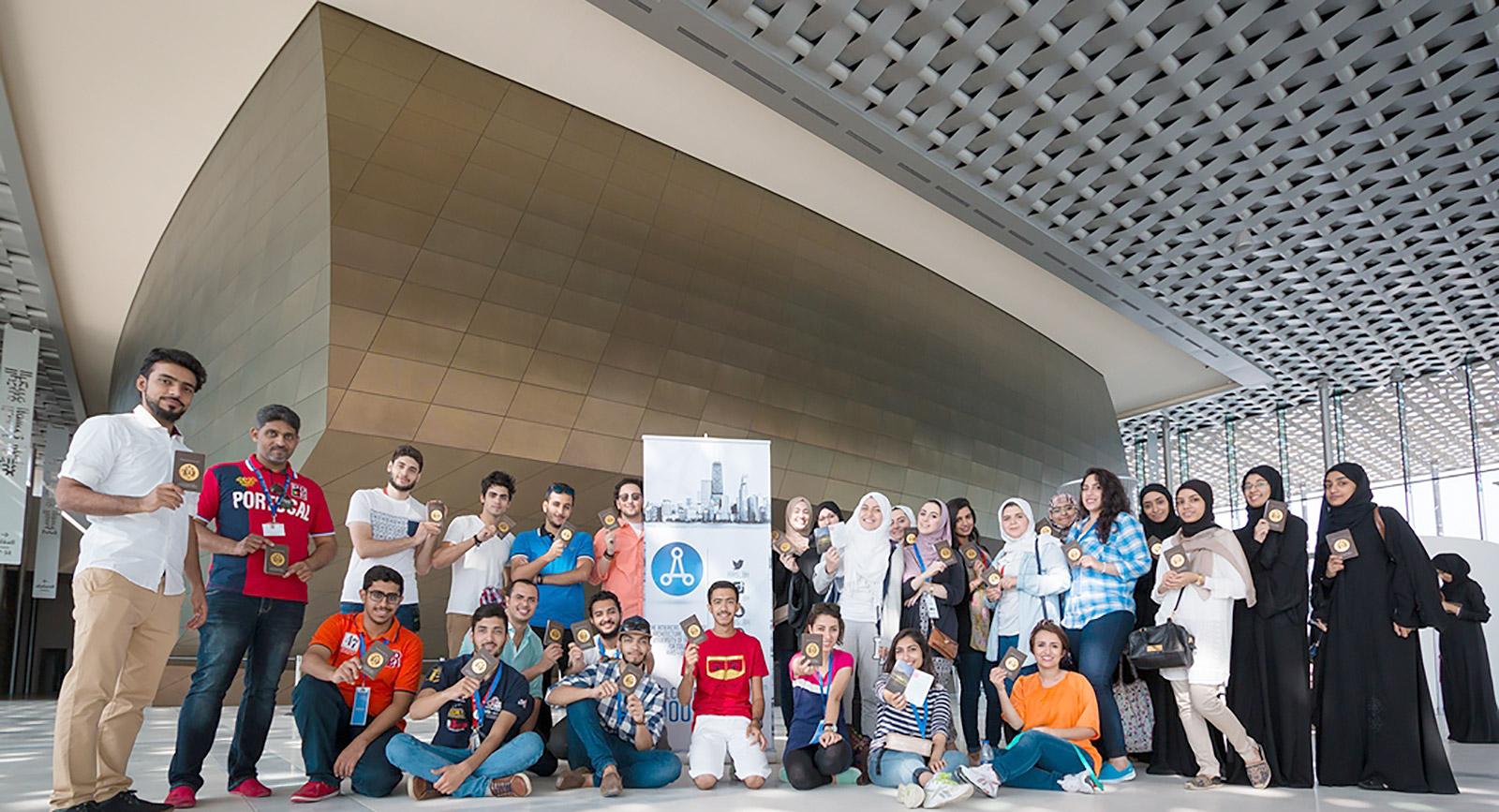 طلبة الهندسة المعمارية بعد ختم جواز عبور السياحة الثقافية