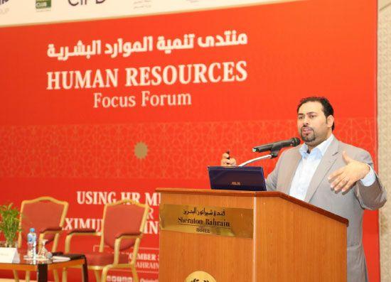 منتدى تنمية الموارد البشرية ناقش أحدث الممارسات في هذا المجال - تصوير عقيل الفردان