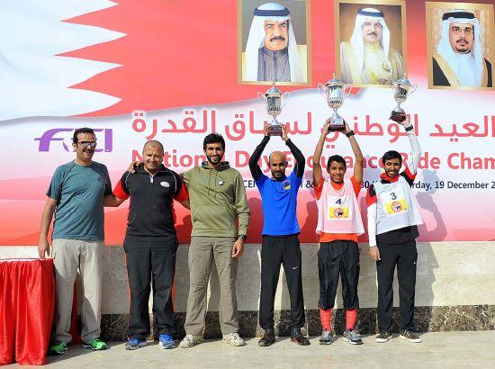 ناصر بن حمد بعد تتويجه للأبطال