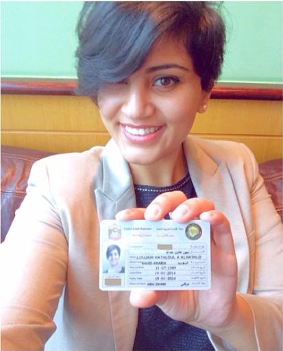 صور ارشيفية  للهذلول وهي تحمل رخصة القيادة ( شبكات التواصل الاجتماعي)