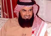 أمر ملكي بتعيين الشيخ راشد الهاجري رئيساً لمجلس الأوقاف السنية