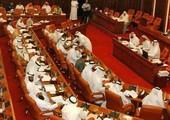 40 عضواً في البرلمان البحريني أقروا مذكرة تدعو للاعتراف بـ«الأحواز» دولة عربية محتلة