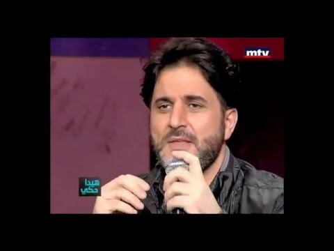 الفنان اللبناني ملحم زين يغني