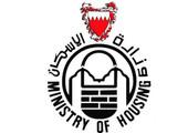 «الإسكان»: إلغاء التخصيص بالانتفاع وسحب المسكن لن ينطبق على «البحرينيين الأصليين»