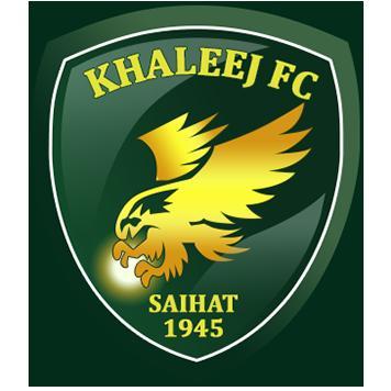 شعار نادي الخليج السعودي