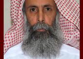 """""""الداخلية السعودية"""": تنفيذ حكم الإعدام في 47... من بينهم نمر النمر"""