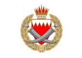 """""""الداخلية"""": اتخاذ إجراءات قانونية تجاه أي إساءة أو تعاط سلبي بشأن تنفيذ الأحكام القضائية السعودية"""