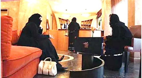السعودية إسكان «المرأة» بلا محرم.