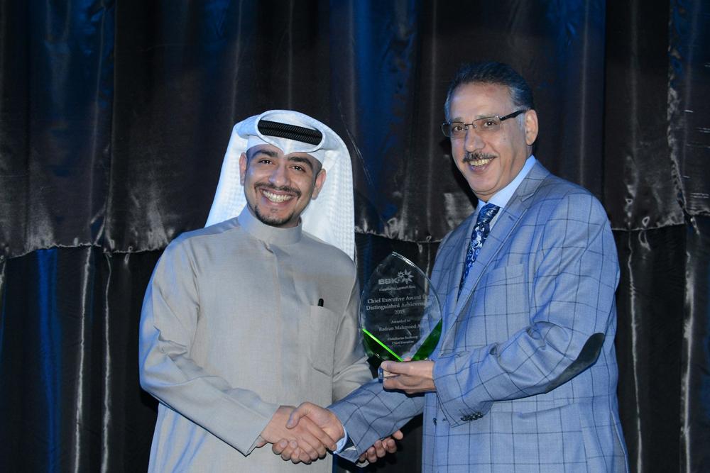 تأتي هذه الجوائز السنوية كجزء من برنامج تكريم الموظفين الذي أطلقه بنك البحرين والكويت في العام 2015