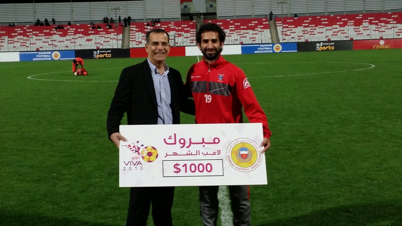 تكريم محمود عبدالرحمن بجائزة أفضل لاعب في ثاني خمس جولات