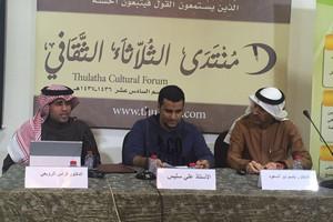 السعودية.. حوار حول النجاح والتفوق الجامعي في منتدى الثلثاء بالقطيف