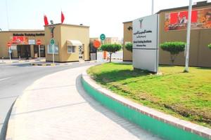 معهد البحرين للتدريب يواصل استعداداته لتنظيم معرض