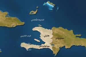قتيل في مواجهات بين معارضين وجنود سابقين في هايتي