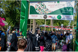 سوق المزارعين تواصل فعالياتها وسط حضور 15 ألف زائر