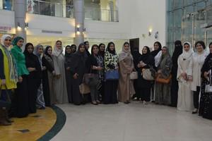 سيدات أعمال سعوديات يطلعن على عمل