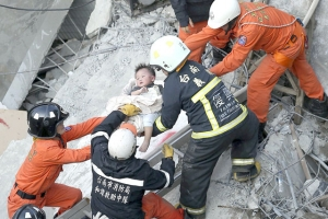 14 قتيلاً و150 مفقوداً جراء زلزال في جنوب تايوان