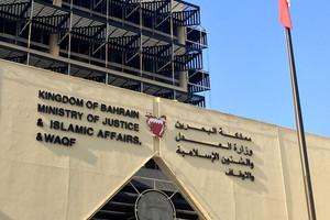 استدعاء الشهود بقضية جلب متفجرات من العراق إلى البحرين