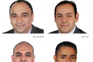 «ألبا»: تعيين 4 مدراء جدد في الشركة