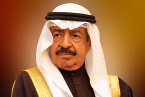 رئيس الوزراء: البحرين مستمرة في تطوير القطاع المالي والمصرفي