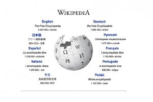 «ويكيبيديا» تحتفل بمرور 15 عاماً على تأسيسها... وأكثر من 100 مليون زائر شهرياً لها