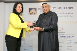 «البحرين الوطنية للتأمين» أفضل شركة للتأمين على الحياة في الشرق الأوسط