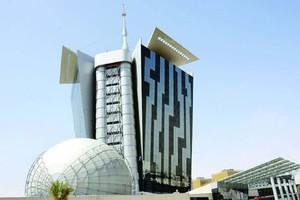 السعودية.. مرصد لمتابعة تطور الخدمات الحكومية الإلكترونية