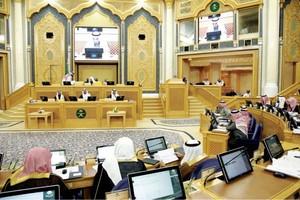 السعودية.. تقرير «الداخلية» على مائدة «الشورى» للمرة الأولى.. في جلسة «سرية»