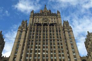 الخارجية الروسية تستدعي سفير كوريا الجنوبية للتشاور