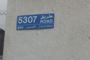 بالصور... أهالي مجمع 453 بالقدم يشكون تكدس النفايات ...