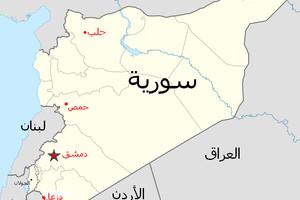 8 قتلى و20 جريحا حصيلة تفجير سيارة مفخخة في ناد للضباط في دمشق