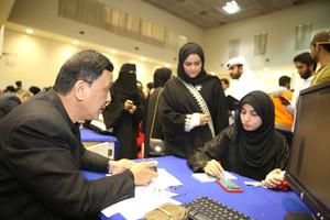 جامعة البحرين والحكومة الإلكترونية تحثان الطلبة على دفع الرسوم إلكترونياً