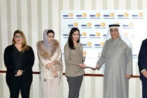 «البحرين والكويت» يدعم برنامج إثراء الشباب التابع لمؤسسة المبرة الخليفية