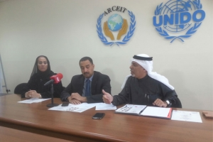 البحرين تستضيف منتدى رواد الأعمال الشباب الأسبوع المقبل