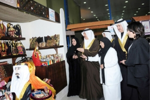 سمو الشيخة منيرة بنت حمد بن عيسى آل خليفة تفتتح معرض «المنزل المنتج»
