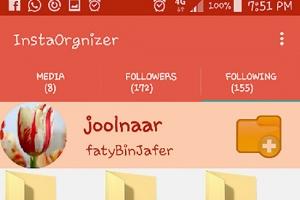 طالبة بجامعة البحرين تصمِّم تطبيقاً يصنِّف صور «الإنستغرام»