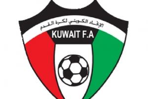 مهلة أخيرة للكويت لتنظيم بطولة «خليجي 23»