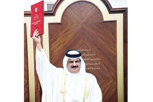 ذكرى ميثاق العمل الوطني... إنجاز يفخر به الجميع في ظل المشروع الإصلاحي