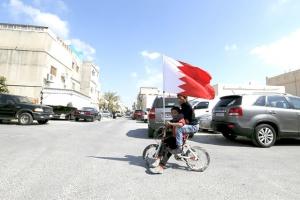 «أ ف ب»: البحرين تحت الضغط بعد 5 سنوات على بدء الحركة الاحتجاجية