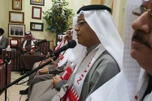 متحدثون في مجلس الدوي يؤكدون المضي في مسيرة التنمية بقيادة جلالة الملك