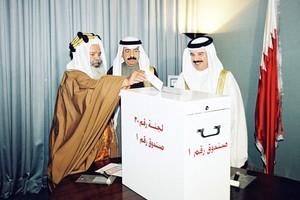 البحرين تعيش ذكرى ميثاق العمل الوطني