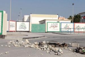 «التربية»: إرهابيون يسدُّون المزيد من الشوارع المؤدية إلى المدارس الحكومية